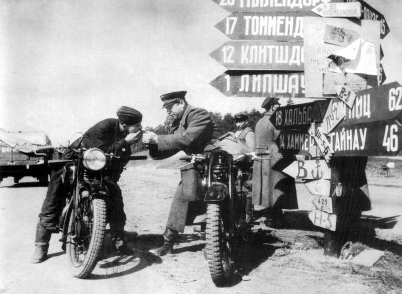 Перекур. Германия. 1945 г.