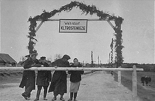 КПП в гетто. Осень, 1941 г.