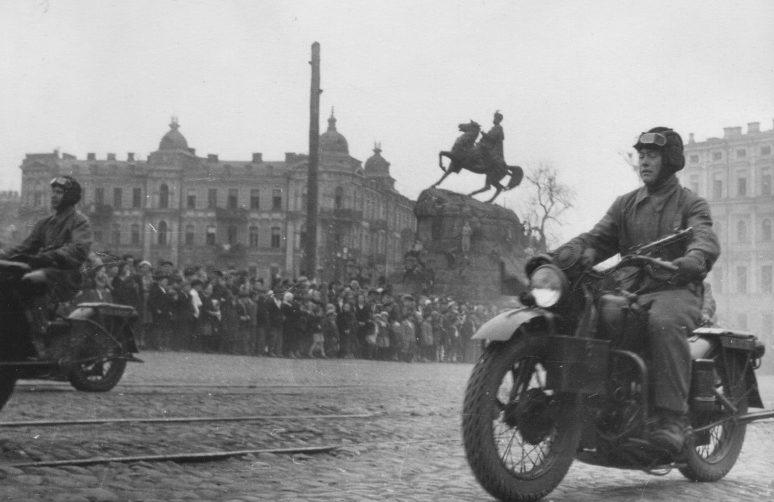 Киев. 1945 г.