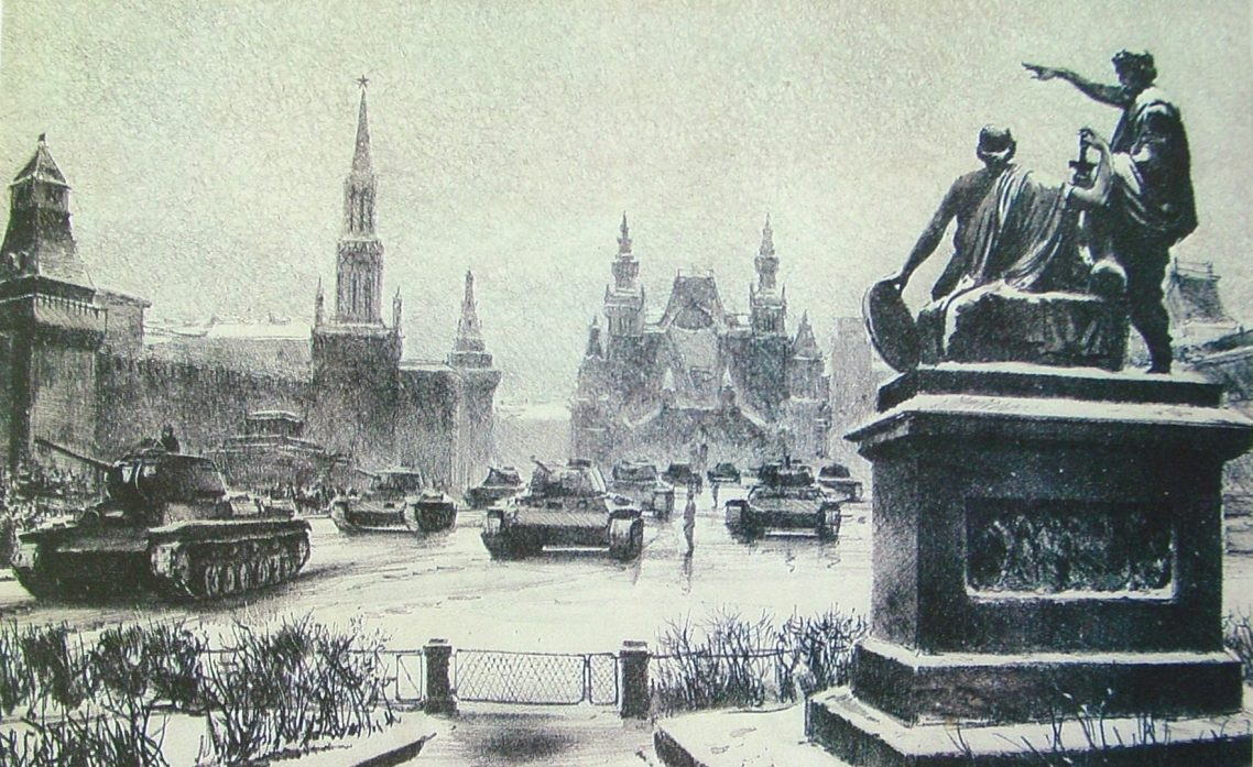 Богаткин Владимир. Парад 7 ноября 1941 года.