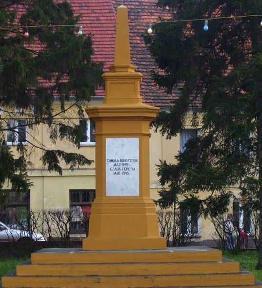 г. Пшемкув. Памятник советским воинам, погибшим за освобождение Польши.
