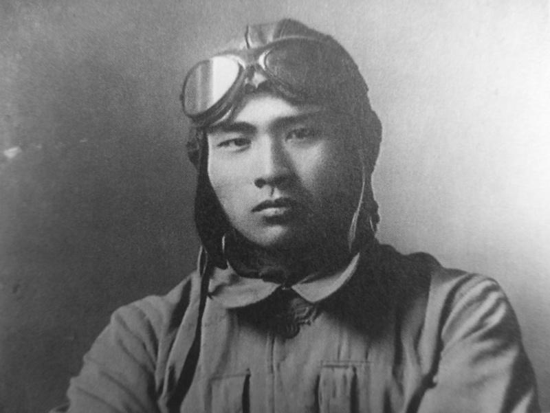 Летчик-камикадзе Кинхиро Онуки. 1944 г.