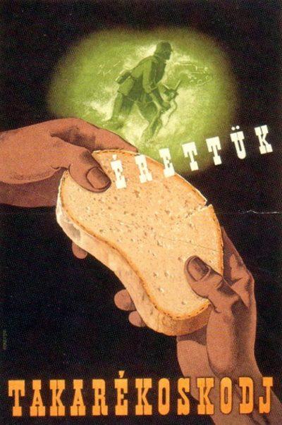 Пропагандистские плакаты Венгрии.