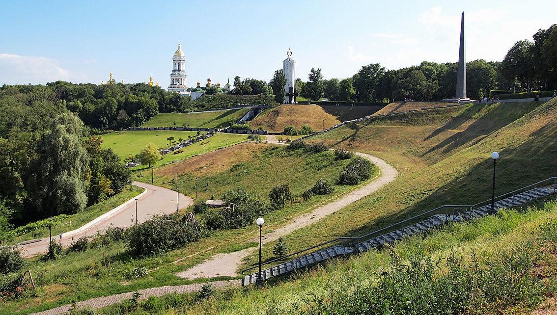 Общий вид на Парк Вечной Славы.