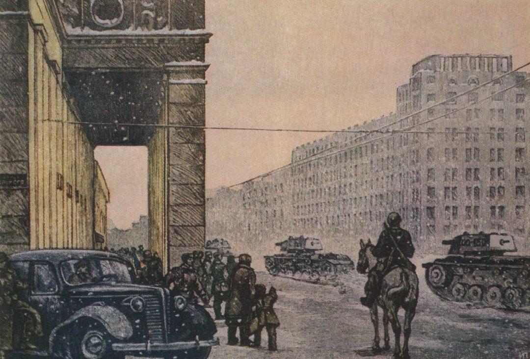 Павлов Иван. Москва в обороне.