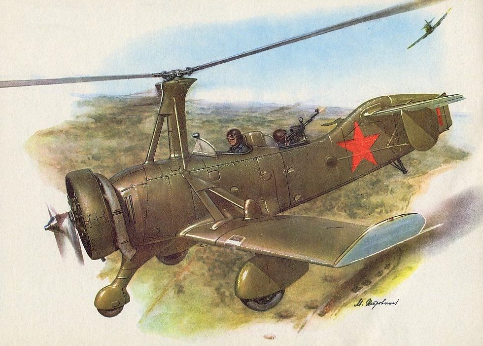 Петровский Михаил. Автожир A-7-3А.