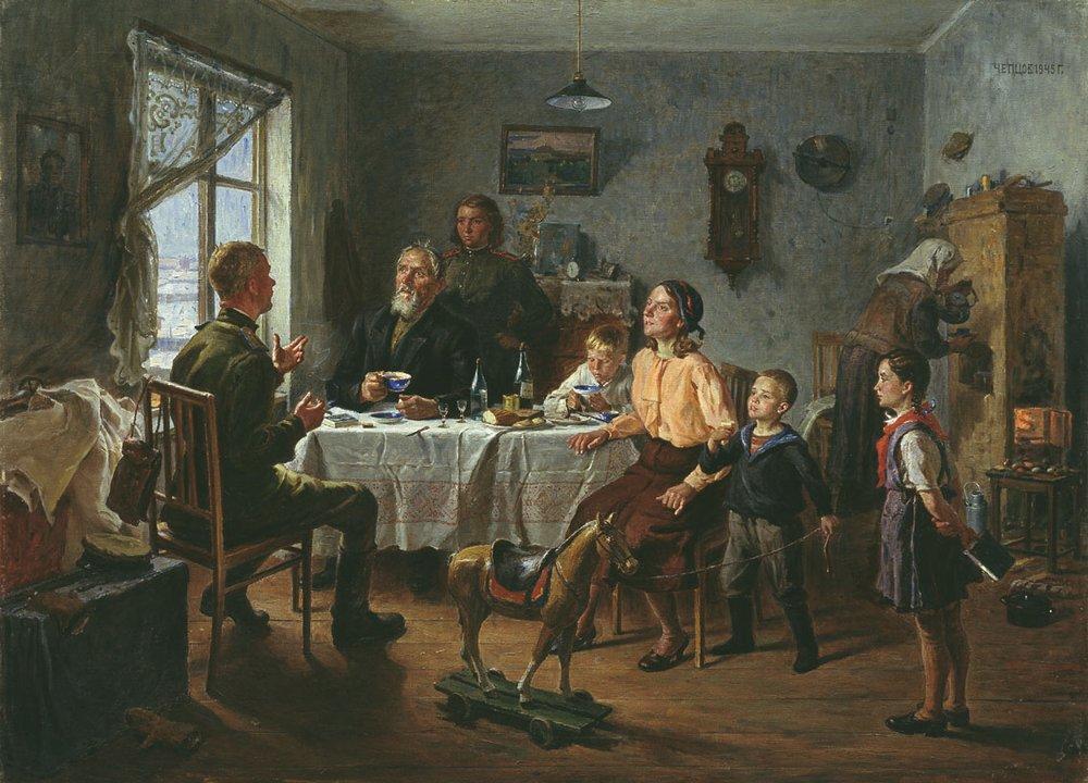 Чепцов Ефим. Среди родных.