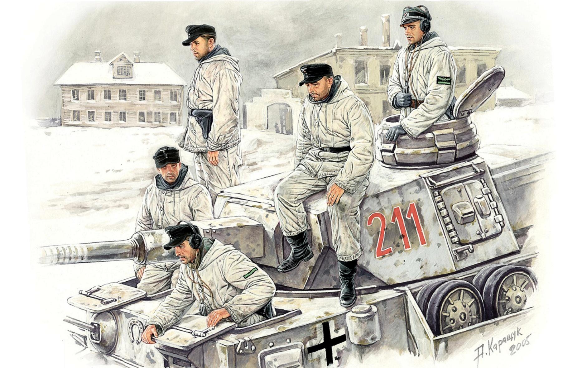 Каращук Андрей. Немецкие танкисты.