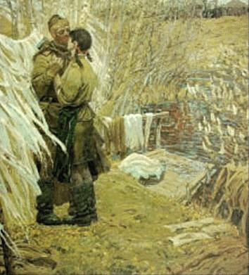 Дмитриевский Виктор. Второй эшелон.