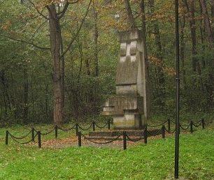 Памятник на месте захоронении военнопленных