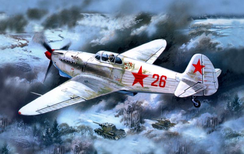 Руденко Валерий. Истребитель Як-1.