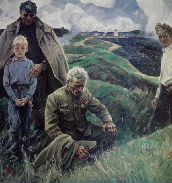 Еремин Алексей. Отцы и сыновья.