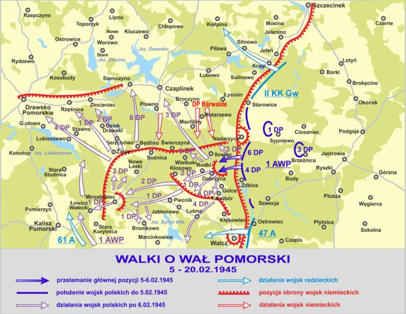 Бои за Померанский вал (5 - 20 февраля 1945 года) в районе Щецинек – Валч.