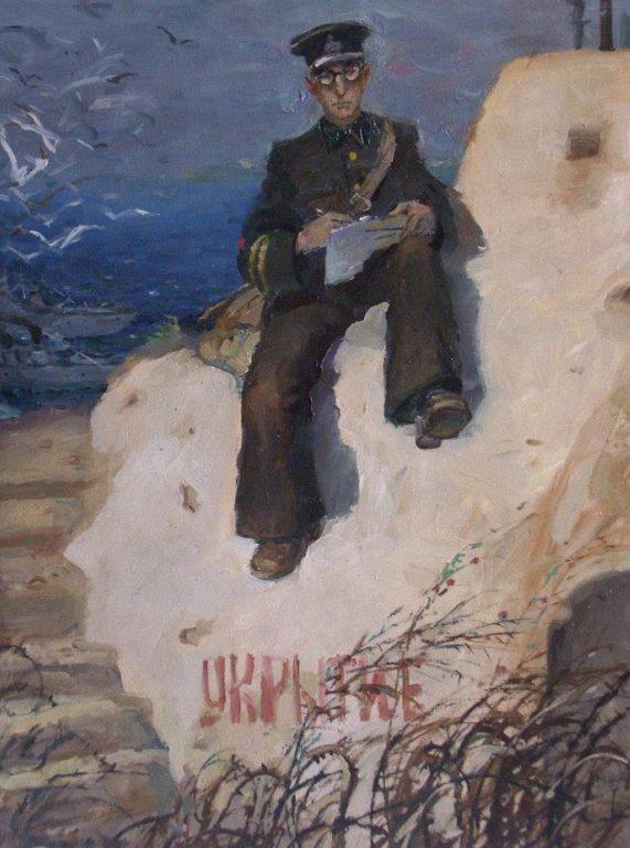 Любаев Петр. Фронтовой художник.