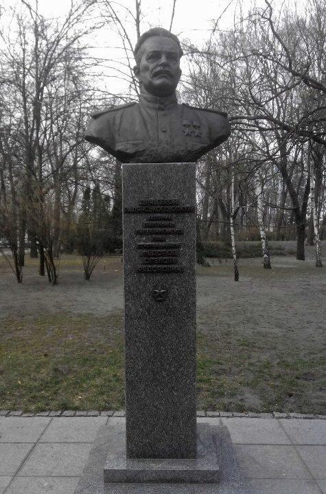 Бюст дважды Герою Советского Союза Фёдорову А.Ф.