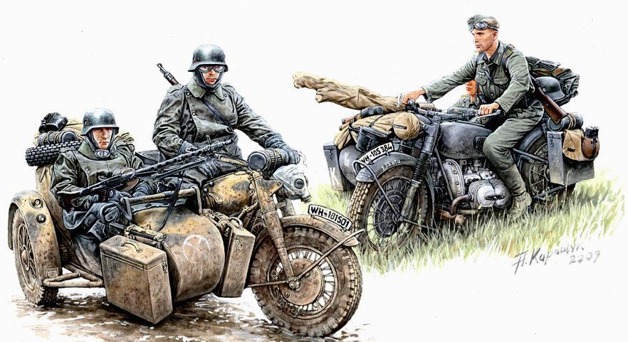 Каращук Андрей. Немецкие мотоциклисты.