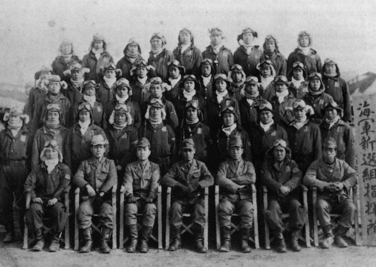 Пилоты-камикадзе 343-го кокутая. Март, 1945 г.