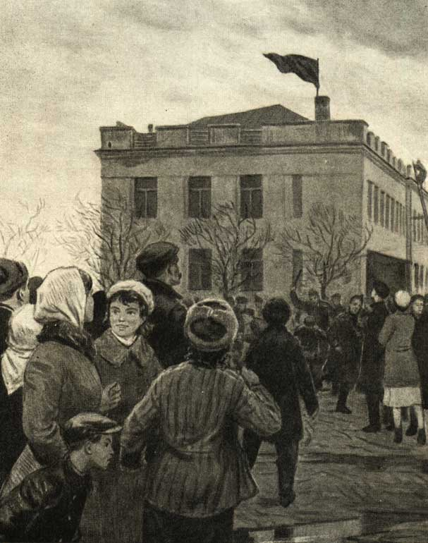 Глебов Федор. 7 ноября 1942 г. В Краснодоне.