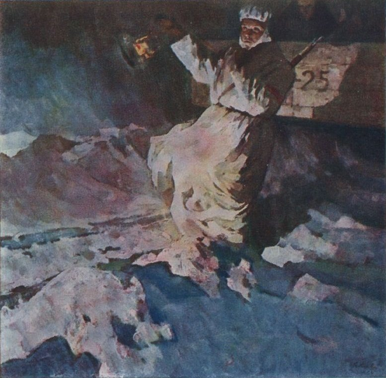 Корнеев Борис. Ладога. 23 апреля 1942 года.