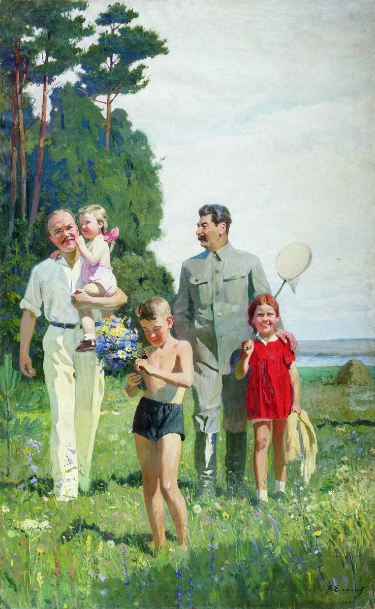Ефанов Василий. Сталин и Молотов с детьми.