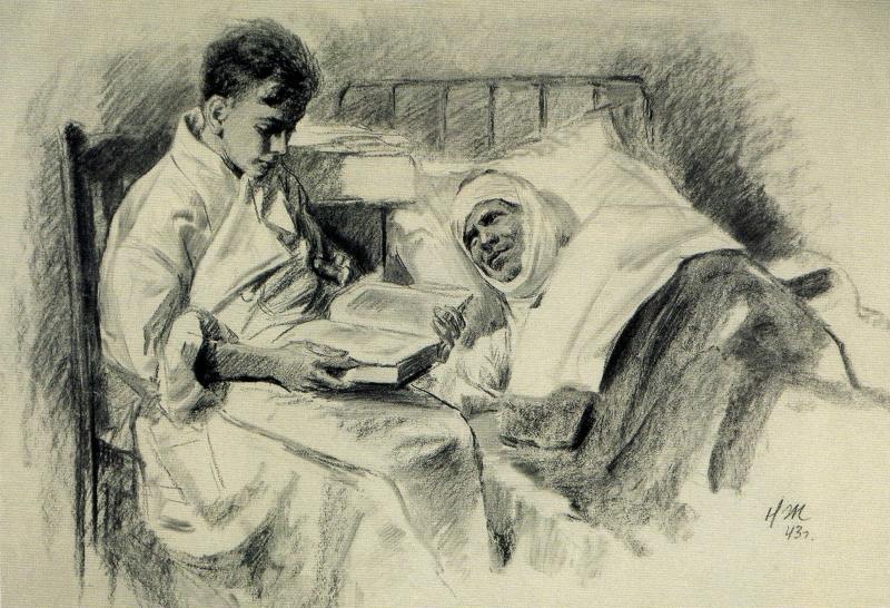 Жуков Николай. В госпитале.