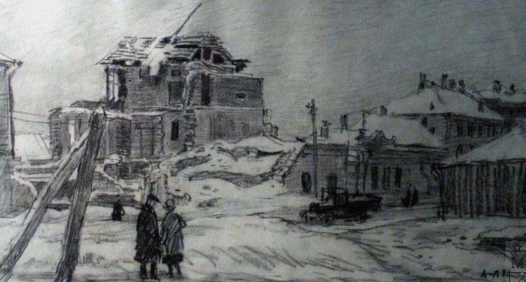Лаптев Алексей. Зима 1942 г.