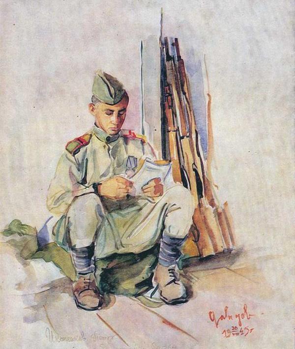 Давыдов Виталий. Участник Будапештской битвы.