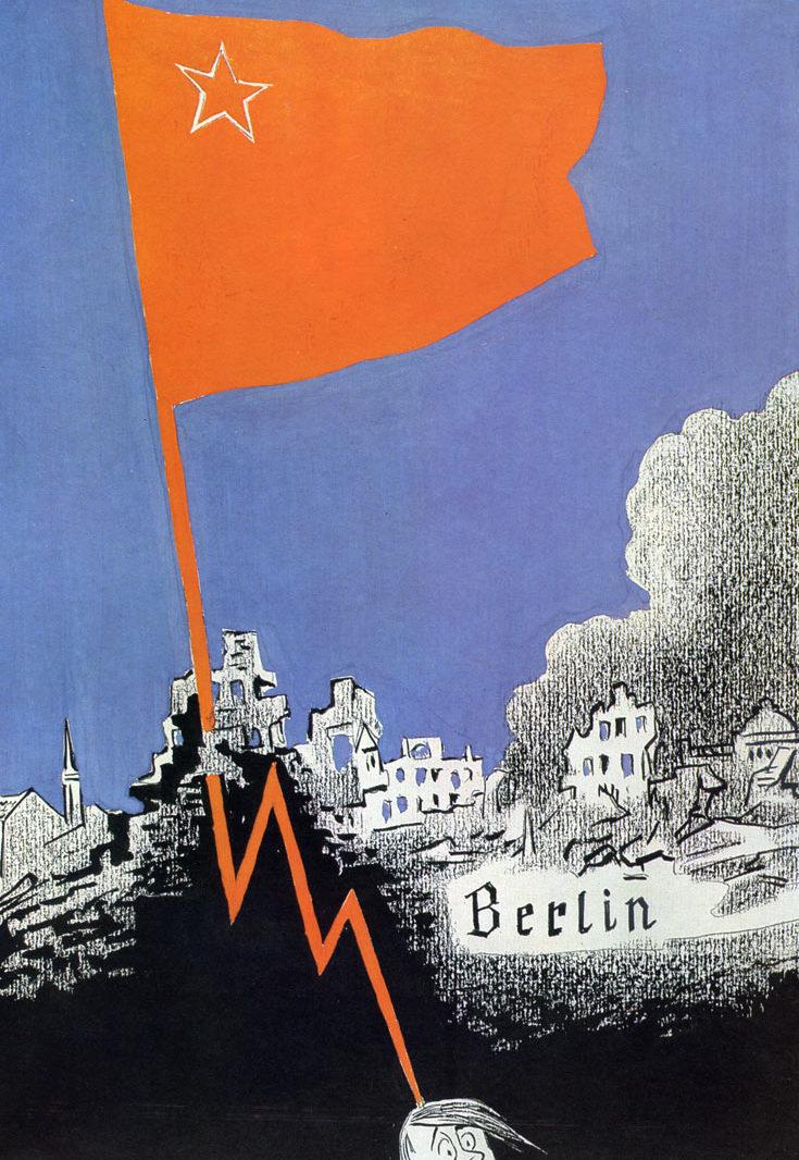 КУКРЫНИКСЫ. Поверженный Берлин 1945.