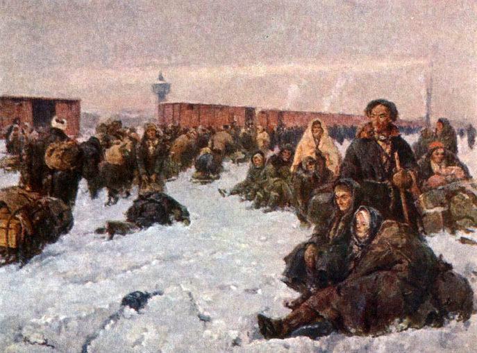 Николаев Ю. Эвакуированные из Ленинграда.