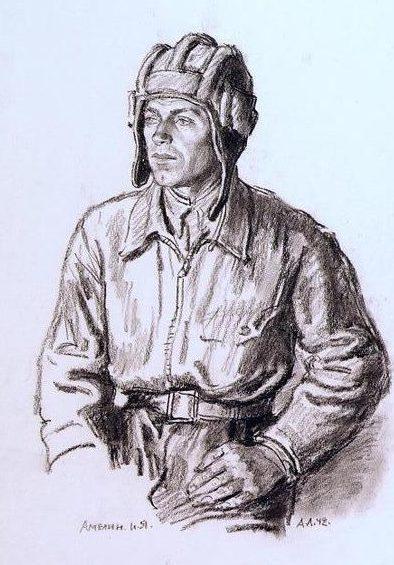 Лаптев Алексей. Портрет танкиста И. Амелина.
