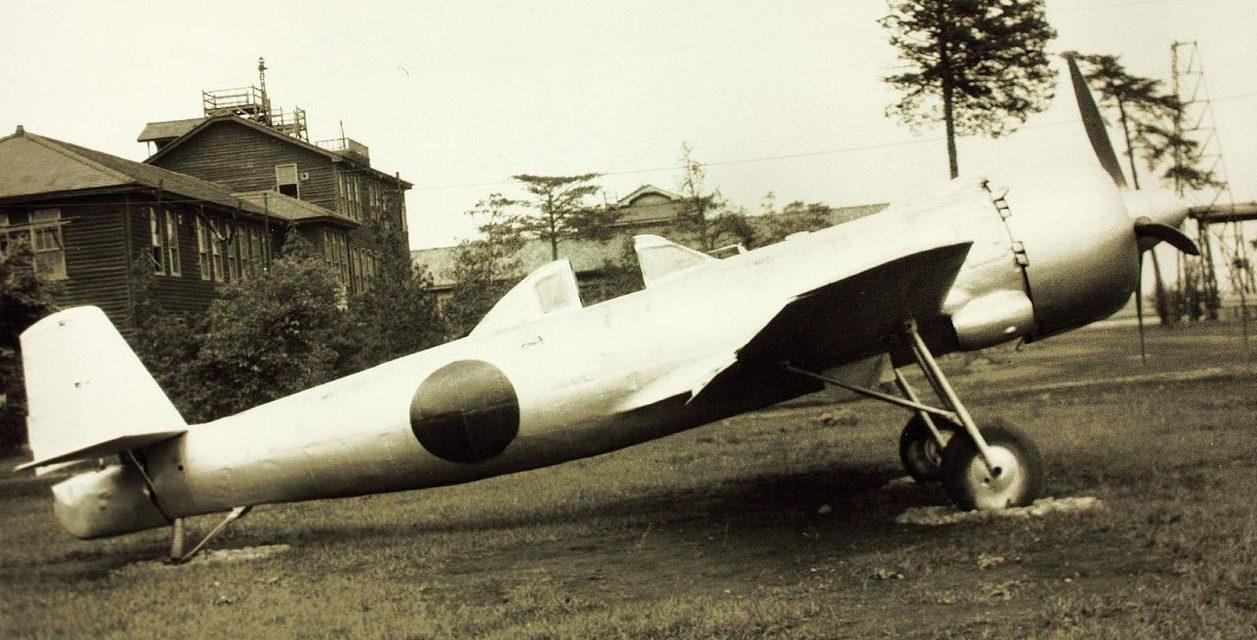 Самолет камикадзе Накадзима Ки-115.