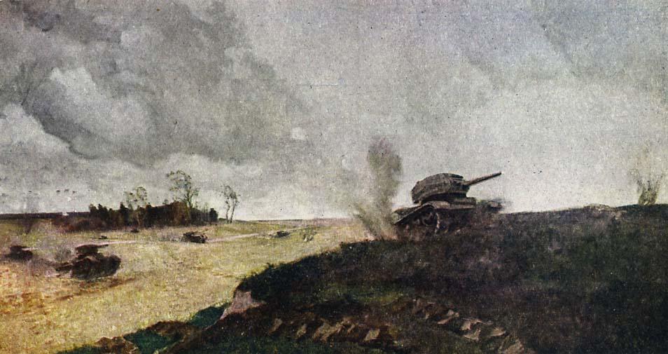 Мешков А. Атака танков.