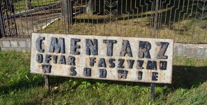Вход на братское кладбище.