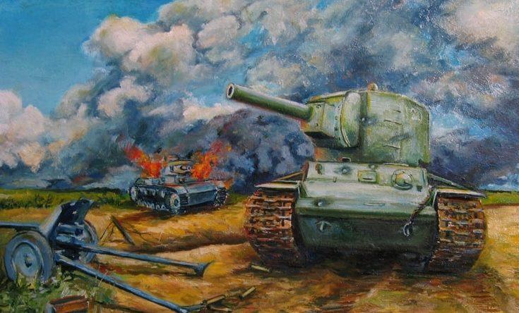 Курзанов Евгений. Танк КВ-2.