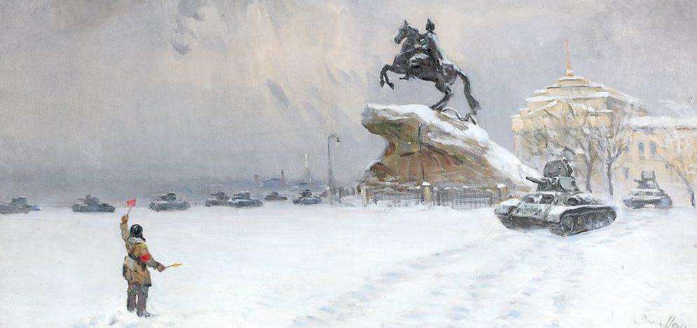 Мешков Василий. Ленинград в обороне.
