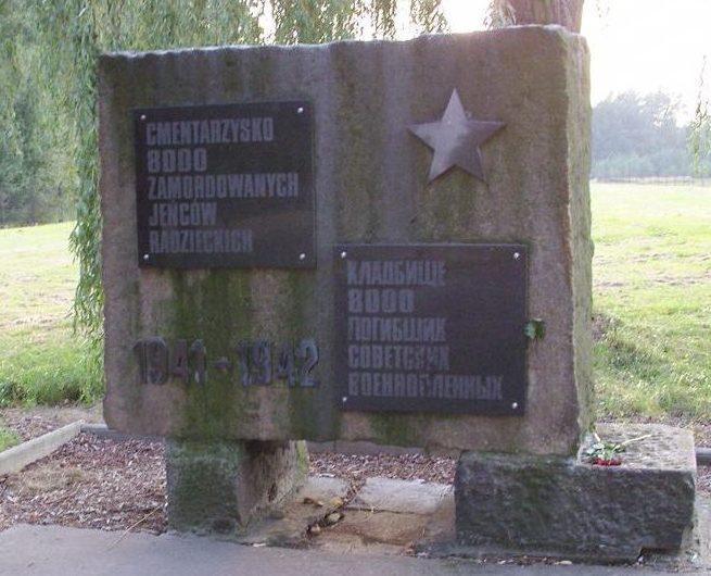 г. Освенцим. Памятник на месте захоронений советских военнопленных в 1941-1942 гг. на «Кладбище 8 тысяч погибших советских военнопленных».