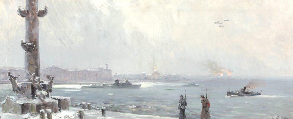 Мешков Василий. Защита г. Ленинграда.