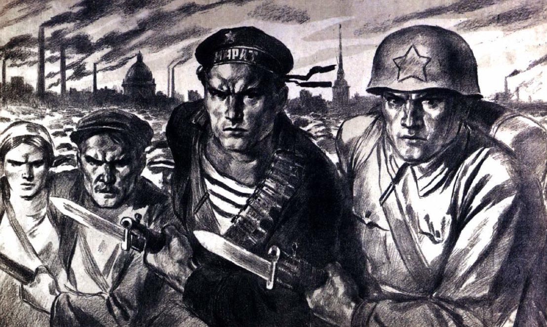 Серов Владимир. Защитим город Ленина.