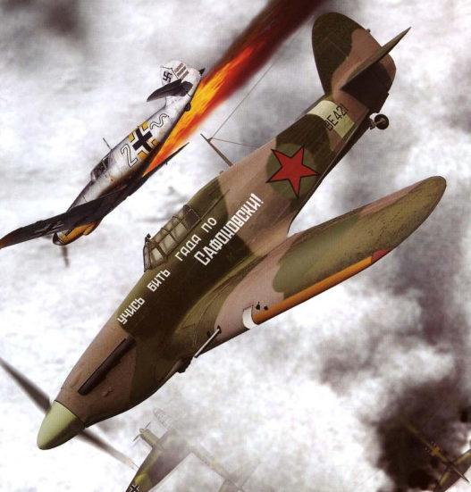 Кухаренко Александр. Истребитель Hawker Hurricane.