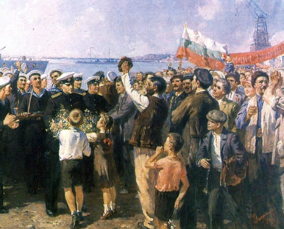 Папикян А. Советские моряки в Болгарии.