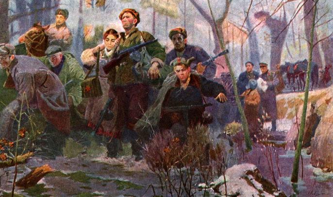 Левин. Е. Партизаны Ковпака.