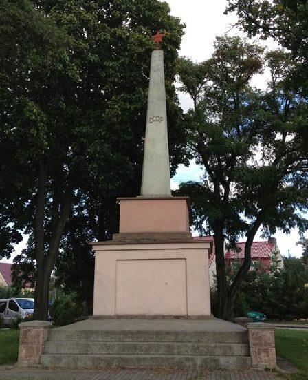 д. Гужица, Слубицкий повят. Памятник на месте воинского захоронения.