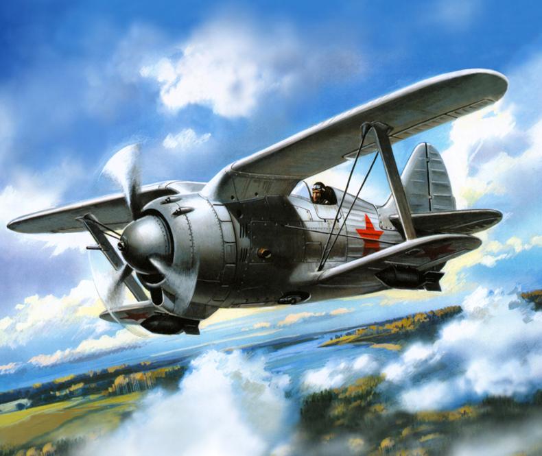 Руденко Валерий. Истребитель И-190.