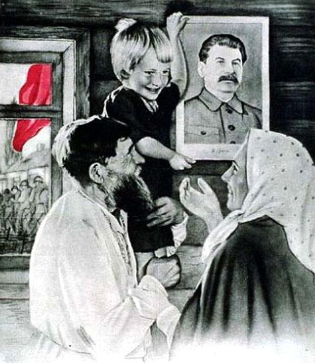 Корецкий Виктор. Спасибо Сталину.