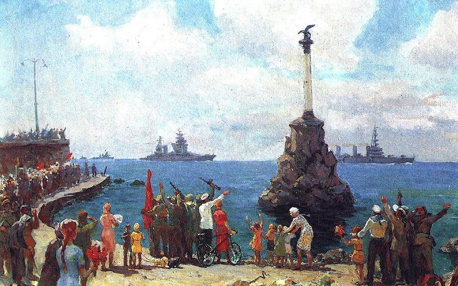 Штраних Владимир. Возвращение эскадры в Севастополь.