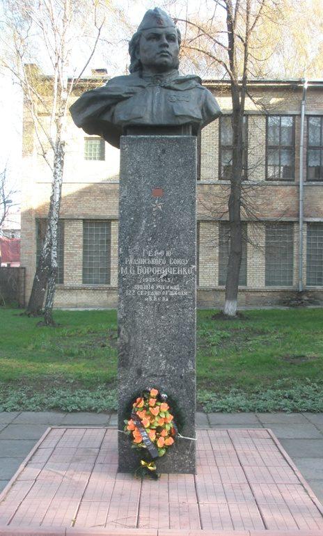 Бюст Герою Советского Союза Боровиченко М.С., установленный по улице Китаевской, 22.