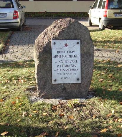 Памятник советским солдатам.