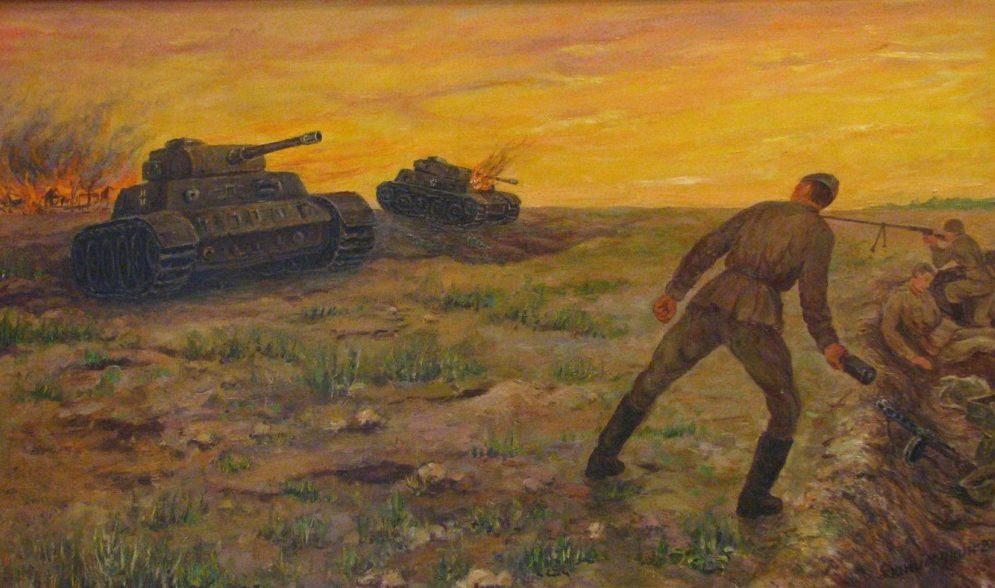 Данилочкин Георгий. Один против танка.