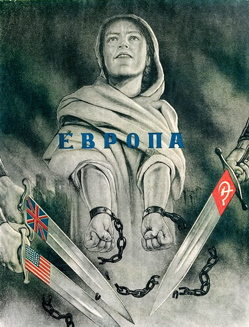 Корецкий Виктор. Европа будет свободной.