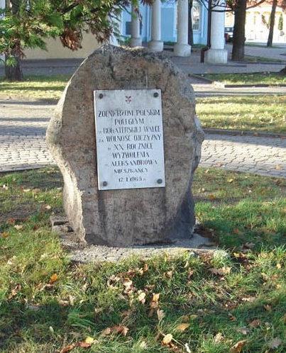 Памятник польским солдатам.